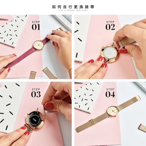 CLS347 CLUSE 原廠錶帶 - 不鏽鋼米蘭錶帶 (16mm/玫瑰金)